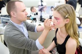 Maquillage Croisière de Chanel MakeupCollection