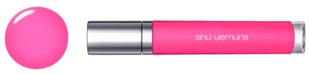 Shu Uemura NEW Gloss Unlimited (10)