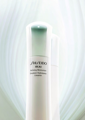 NEW Shiseido IBUKI – Bring Your Skin ToLife