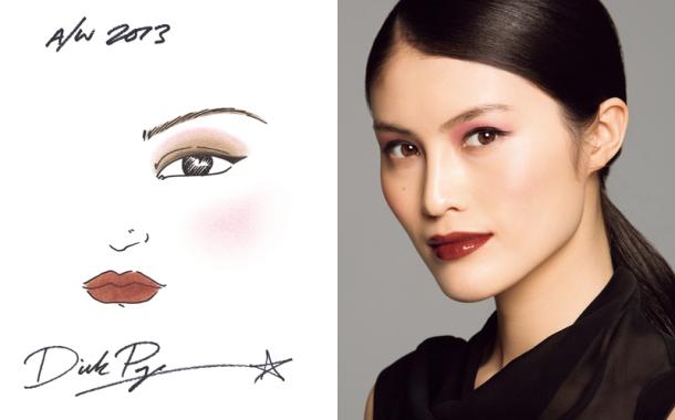 Shiseido Look - Glamorous