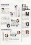NÜYOU March 2013 | Shiseido White Lucent Brightening Spot-Control Base UV SPF 35